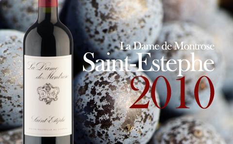 【五星年份】La Dame de Montrose 2010 滿分超二副牌