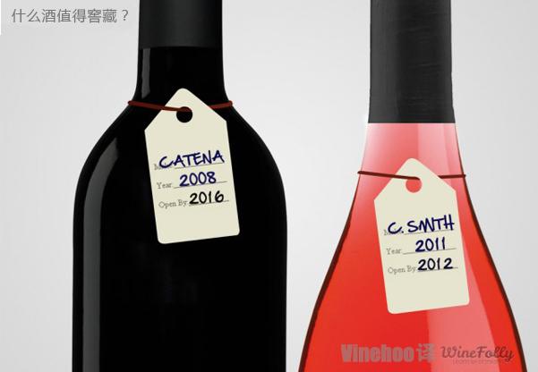你的葡萄酒适合陈年吗?