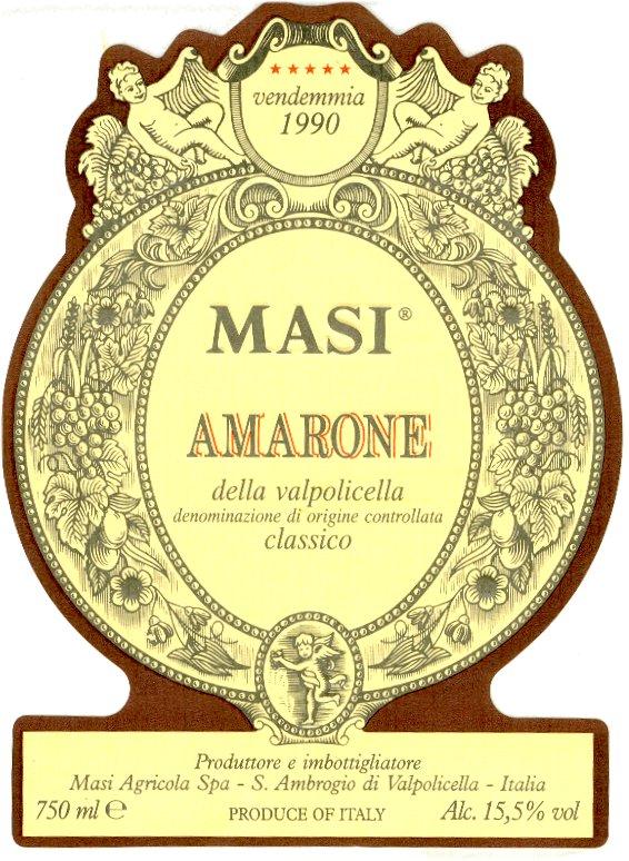 马西科斯塔经典阿玛罗尼干红Masi Costasera Amarone