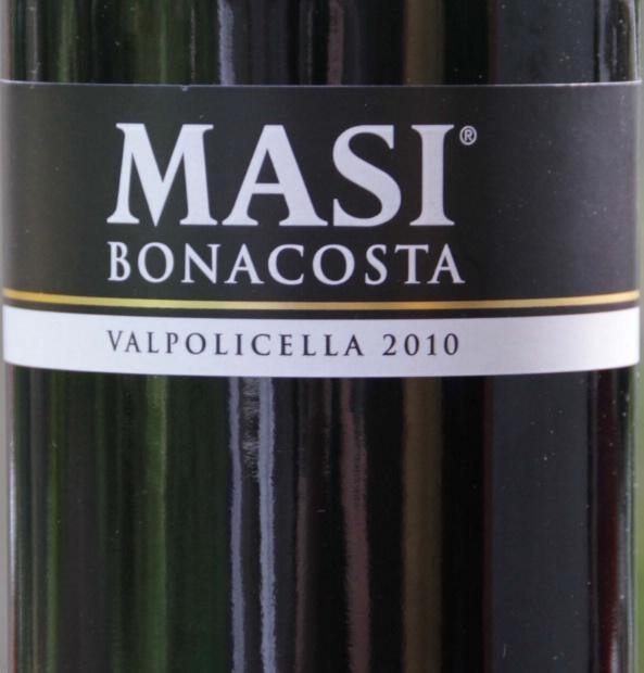 马西瓦坡里西拉干红Masi Valpolicella