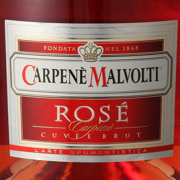 卡玛酒庄桃红起泡Carpene Malvolti Rose Brut