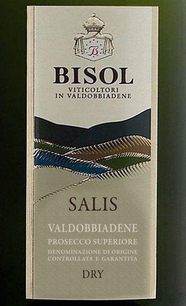 比索酒庄塞丽起泡SAILS Bisol Vitivinicoltori In Valdobbiadene