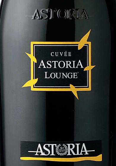 阿斯特酒廊起泡Astoria Lounge cuvee