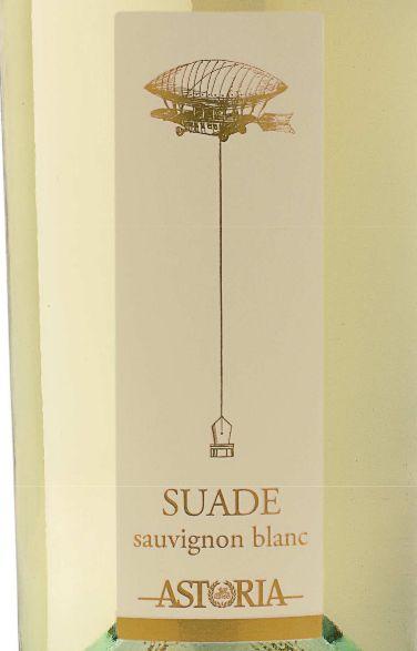 阿斯特苏阿德长相思干白Astoria Suade Sauvignon Blanc