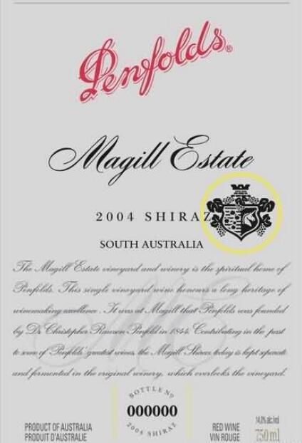 奔富玛格尔园设拉子干红Penfolds Magill Estate Shiraz
