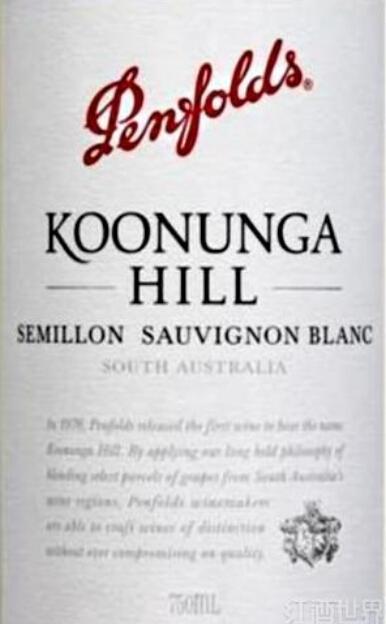 奔富蔻兰山赛美蓉-长相思干白Penfolds Koonunga Hill Semillon - Sauvignon Blanc