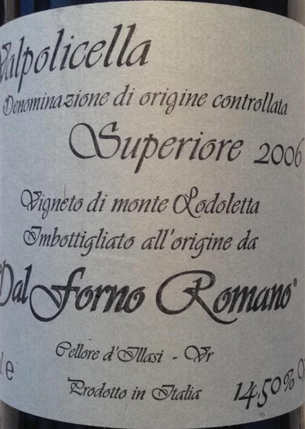 戴福诺超级瓦坡里西拉干红Romano Dal Forno Valpolicella Superiore