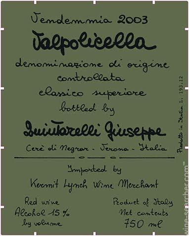 琨塔奈利超级经典瓦波利切拉干红 GIUSEPPE QUINTARELLI Valpolicella Classico Superiore