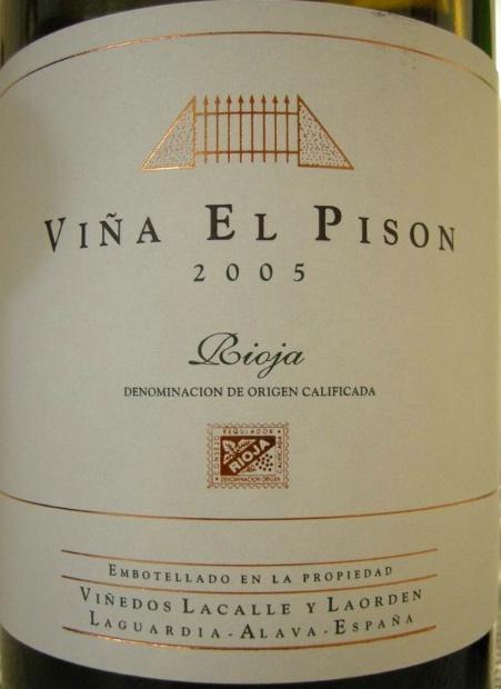 阿塔迪七弦琴盖章干红Artadi Vina El Pison