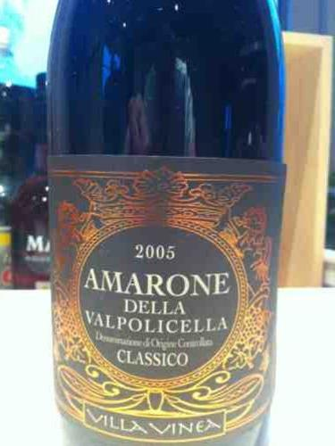 威尼亚阿玛诺奈经典干红Vinea Amarone Classico