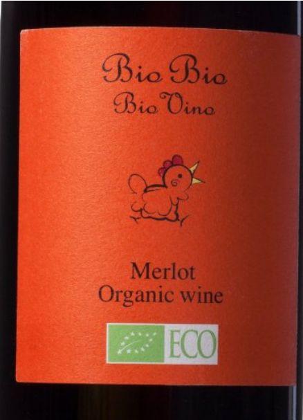 阿尔米亚有机干红Armonia Verde rosso