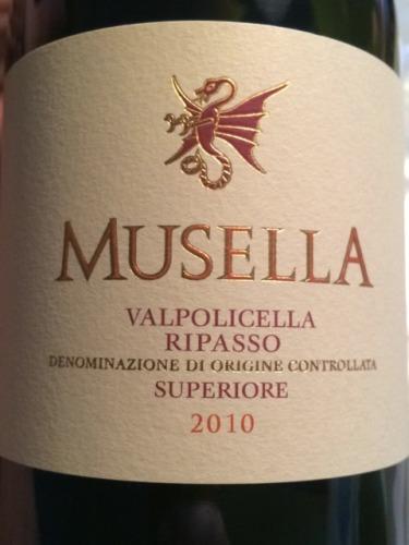 穆塞拉瓦尔波利切拉干红Musella Valpolicella